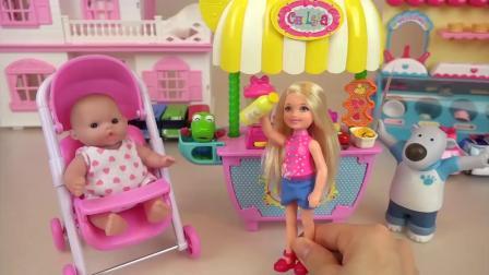 Baby doll Bakery and foo
