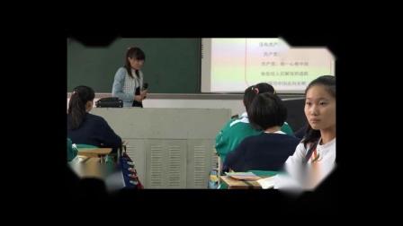 10.人教部编版历史八上《第14课中国共产党诞生》