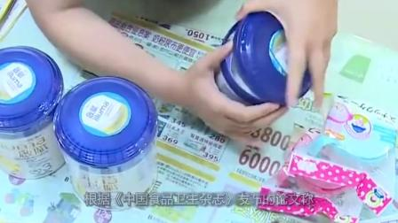 冲婴儿奶粉用多少度的水最好?你知道吗?宝妈一定要注意