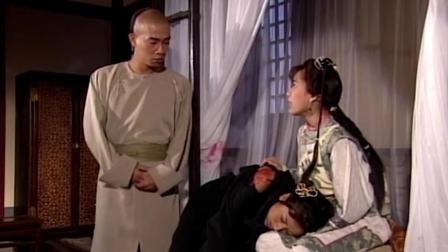 韦小宝带方怡回房间疗伤,仍不忘和她斗嘴,方怡最终还是被调戏了
