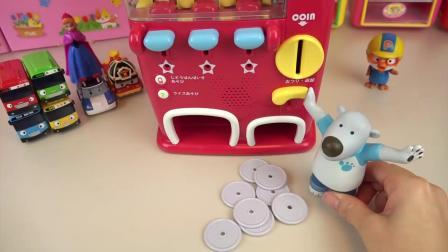 Baby Doli and Disney drinks machine Baby doll toys pla