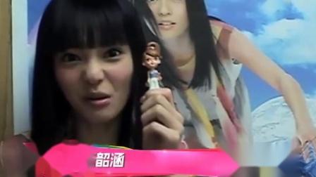 【2004年】张韶涵首张专辑飞越彩虹MV拍摄花絮剪辑