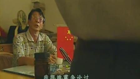中国刑侦一号案-昌明认为白宝山屡次哨兵,不可能当过兵