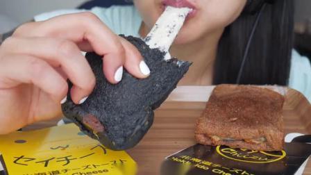 【SAS-ASMR】独角兽奶酪面包 × 彩虹光波biubiubiu~