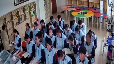 28.人教部编版历史八上《第17课中国工农红军长征