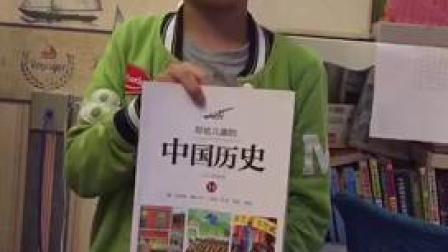 中国历史推荐