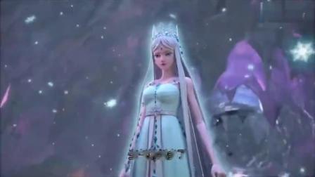《精灵梦叶罗丽》毒夕绯是谁?冰公主找她干什么呢?