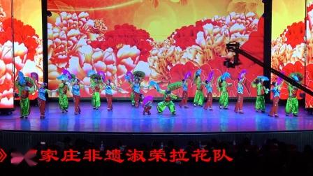 舞蹈:《扭春》石家庄非遗淑荣拉花队