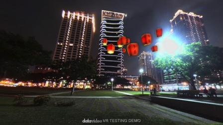 洋铭CC-360全景摄像机视频——Demo_Sky Lantern