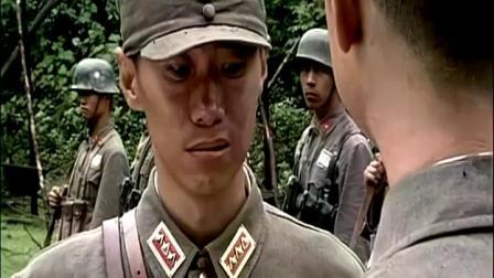 战争片电视剧大全《中国远征军》