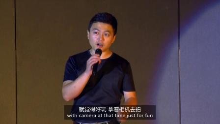 我们的故事:刘文辉@TEDxQingboSt