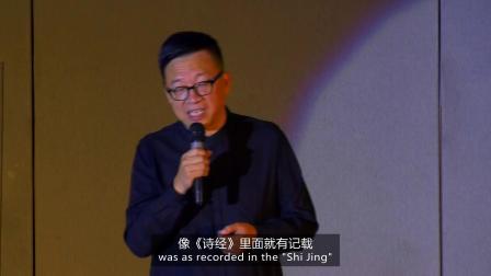 琴中万象:徐君跃@TEDxQingboSt