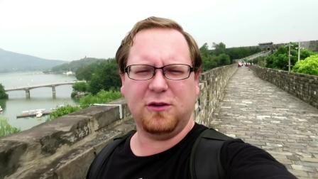 胖老外去南京!南京城墙 (英文没字幕)