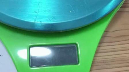 厨房秤电子秤烘焙家用食物称小秤克称数0.01g精准称重迷你小天平