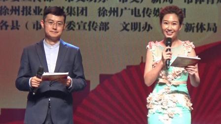 """云龙和声艺术团参加""""迈进新时代,幸福舞起来""""徐州第二届广场舞大赛"""