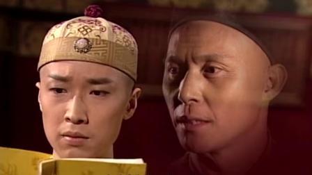皇上思念父皇所以哭了出来,没想到韦小宝在旁边比他哭得还伤心