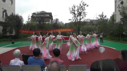 丹阳市体育舞蹈运动协会中秋敬老院慰问,云之