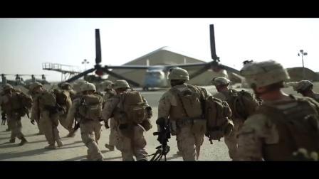 USMC -- 'Semper Fidelis'
