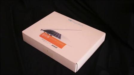 荣耀MagicBook锐龙触屏版开箱,来看看是不是你的款!