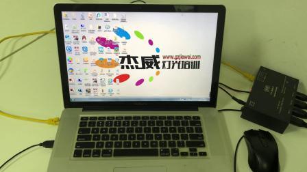 珍珠控台连接WYSIWYG R36操作视频教程金刚控台连接WYS R40视频教程