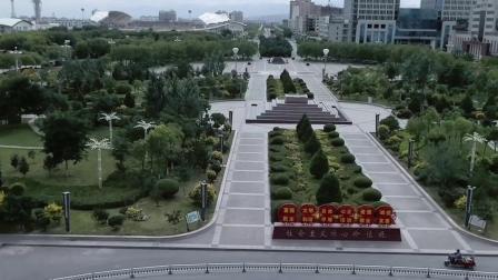 少年&Tello 上帝视角的雄关广场一角