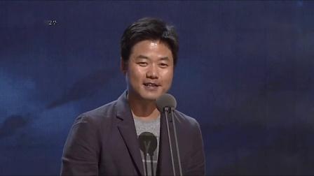第51届、52届百想艺术大赏 TV部门大赏 韩流star 罗宝剑 受赏、颁奖片段