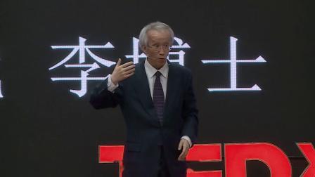 如果可以的话,请叫我李博士:李蝉夏@TEDxFuxingPark(双语)