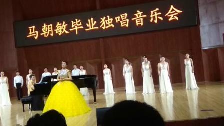 《母亲的眼睛》演唱:马朝敏    钢琴伴奏:杨洁