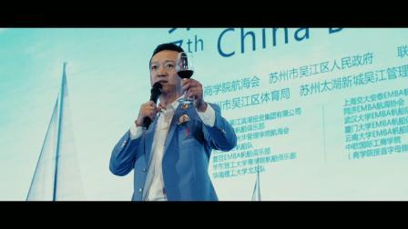 2018稻谷互联网商学院帆船赛