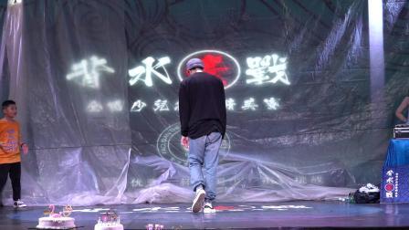背水壹战 全国少儿街舞精英赛 裁判秀C-KING