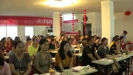随州:广水市巾帼月嫂培训学校妇女之家巾帼大讲堂·雷晓萍家风宣讲视频
