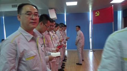 预备党员入党宣誓仪式
