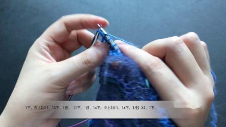 棒针编织 雪弗龙云朵围巾视频教程 Chevron Cloud