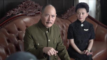 电视剧《重庆谈判》片段 马晓伟饰演蒋介石 文馨饰演宋美龄