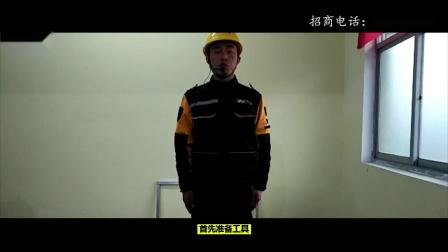 超人安装-铝塑板制作技能培训