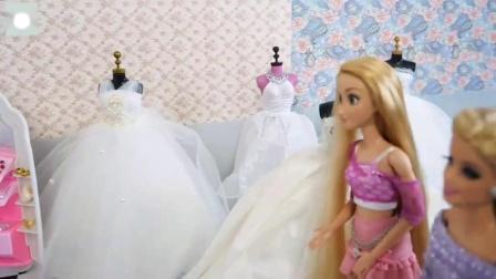 芭比娃娃换上漂亮婚纱 看看穿婚纱的芭比是什么样