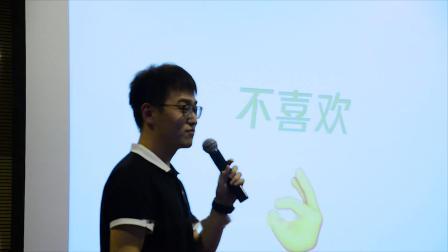 年轻人离政治有多远?:潘佳正@TEDxSEU
