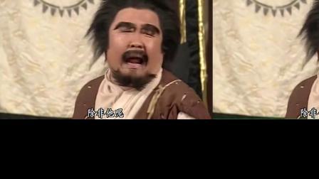 冒牌的乔峰和慕容复想要找解药,本来忐忑不安,结果南海鳄神的神助攻下,稳了