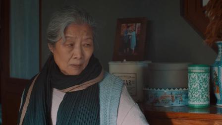 《远方的家》老奶奶说出富伯恒心寒原因 缘分尽了干啥斗白做