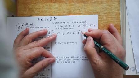 北师大版数学九年级上册第六章第一节《反比例函数》