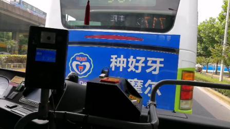 上海巴士三公司717路