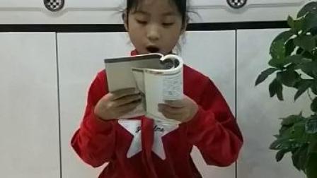 五年级二班谭雅雯朗读文章《中国历史故事》