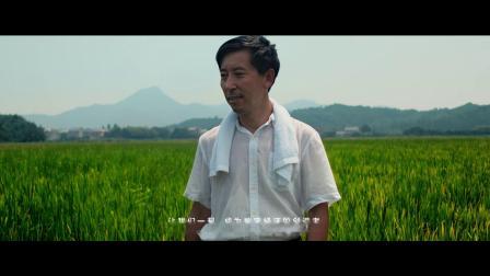 2018阿里云品牌片《驱动数字中国》