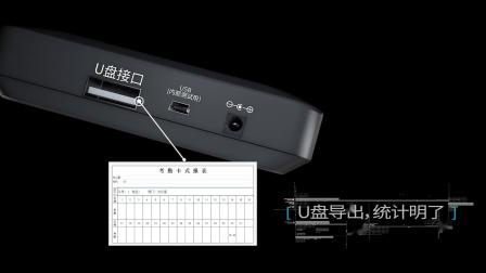 COMIX齐心指纹考勤机OP33068