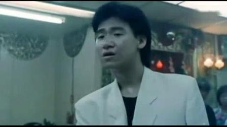 """我在张学友经典电影表情包, """"食屎啦你""""   粤语版太有魔性了截了一段小视频"""