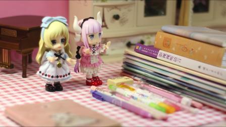 151507141-张雨萌-《Doll》(最终版)