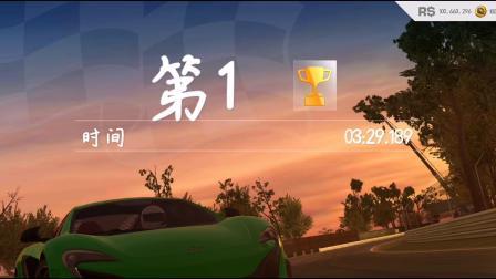 【真实赛车3】第40期,路霸系列赛
