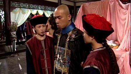 韦小宝:送走两个老婆,还剩三个老婆,这波还是不亏啊