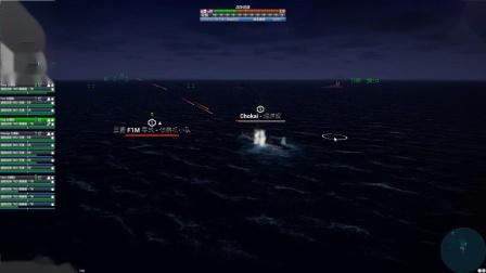 【老北】太平洋雄风:06狂轰滥炸