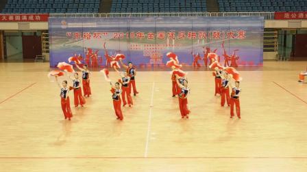 黄河秧歌情 全国健身秧歌比赛一等奖